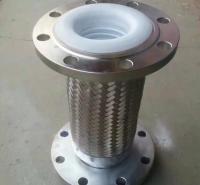 厂家专业生产金属软管  不锈钢金属软管  补偿器 欢迎采购