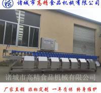 螃蟹重量分选机厂家 自动称重分级机价格 海鲜分选机
