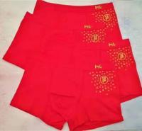 本命年大红色纯棉男士内裤