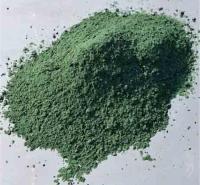 四川耐磨地坪材料生产厂家价格优惠可批发