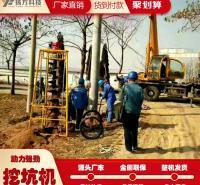 滕州市扬方机械WKJ40/50 山地挖坑机_电杆挖坑机_挖坑机价格