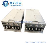 西安采煤机变频器厂家直销   西矿机电变频器批发价格