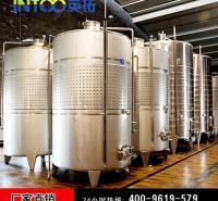 厂家供应专业乳酸菌生产线 乳酸菌饮料生产线发酵型乳酸菌生产线