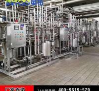 英拓厂家直销高品质低价位全自动乳酸菌生产线乳酸菌灌装生产线免费布局免费调试安装