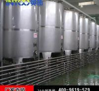 热卖成套乳酸菌加工设备优酸乳饮料生产线营养快线生产线整体交钥匙工程