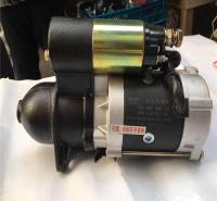 长期批发QDJ265F减速起动机 柴油减速起动机机价格便宜