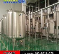 按需定制 液体反应釜 电加热反应釜 蒸汽加热反应釜  果酒反应釜设备 食品反应釜
