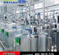出厂价供应 液体反应釜 电加热反应釜 蒸汽加热反应釜  果酒反应釜设备 食品反应釜