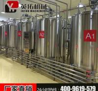 浙江英拓机械科技有限公司推出大型鲜奶生产线酸奶生产线牛奶生产线乳酸菌牛奶生产线