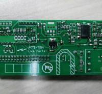 常州柔性线路板 SMT贴片加工 FPC柔性线路板销售 无锡正光源光电