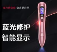 夏之锋优势款点痣笔激光祛斑美容仪器家用嫩肤光谱仪导入仪