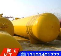 供应低温液态氨气 聚飞液氨 欢迎批发采购