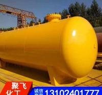 聚飞化工 瓶装槽车供应  工业级液氨直供