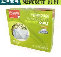 台州彩盒瓦愣纸盒宏泽日用品包装盒纸盒定做印刷高端精品礼盒