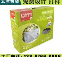 彩盒瓦愣纸盒化妆品药品日用品包装盒礼品盒纸盒定做印刷BSCI认证