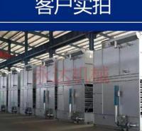 加工定制冷却系统生产厂家 循环冷却系统欲购从速