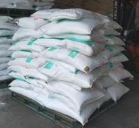 【现货供应】食品级小苏打 碳酸氢钠 100%高含量 25kg/50kg袋