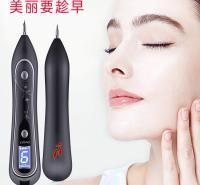 新款小白液晶点痣笔激光祛斑美容机器点痔点斑扫斑祛痣美容院仪器