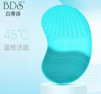 厂家直销 充电式电动硅胶洗脸仪 家用多功能面部美容超声波洁面仪
