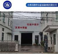 浙江ADC12上市公司生产铝锭宏通优质国标ADC12铝锭厂家