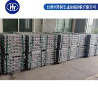 台州优质ADC12铝锭宏通国标ADC12铝锭有色金属材料厂家