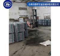 台州非标压铸铝锭宏通可非标铸造铸铝模具压铸铝锭加工定制厂家