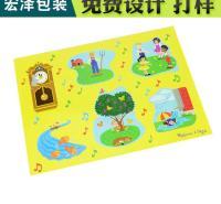 台州彩盒包装宏泽品牌包装设计礼品盒精装礼盒FSC认证印刷厂