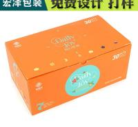 台州彩印纸盒宏泽彩盒包装挂式卡纸盒挂彩盒可定制印刷包装厂
