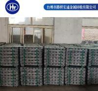 浙江ADC12铝锭国标ADC12铝锭宏通有色金属材料厂家