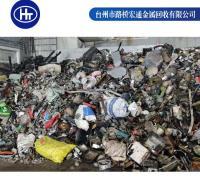 浙江有色金属回收宏通回收各种废旧机器铝边脚料废金属废铝