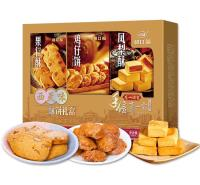 广州酒家利口福 西关味酥饼 480g 广式饼酥糕点 (单位:盒)