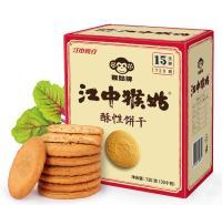 江中 720g 酥性猴姑饼干30小包(单位:盒)