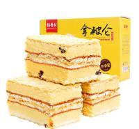 稻香村 拿破仑 700g原味 糕点礼盒(单位:盒)