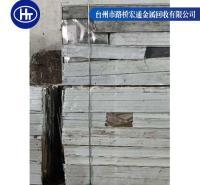 国标ADC12铝锭 宏通铝锭ADC12现货 优质环保ADC12铝锭