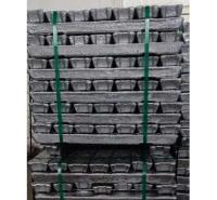现货ADC12铝锭 宏通ADC12铝合金锭 国标adc12铝锭