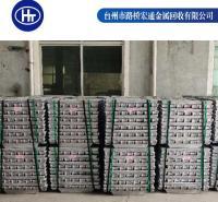 供应ADC12铝锭 宏通国标ADC12铝锭 标准合金压铸铝锭