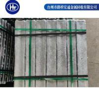 工业ADC12铝锭国标 宏通ADC12压铸铝锭 优质铝锭ADC12