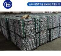 销售ADC12铝锭 宏通ADC12压铸铝合金 adc12铝锭国标