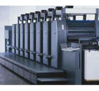 供应小森UV印刷 小森印刷UV光固机 高速UV平板打印机