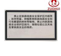 邯郸标志桩厂家 道路标示牌生产厂家