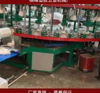 杭州圆盘式注塑机 横峰塑胶鞋用注塑机生产 多工位半自动注塑机