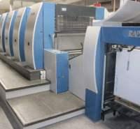 海德堡柔版印刷机 小森印刷机械 枣庄印刷机