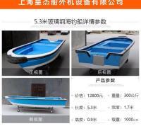 批发供应 5.2米铝镁合金游艇 景区水上观光艇 小型多功能 电动海钓船