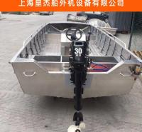 船用挂浆机 电启动渔船木船挂桨机 四冲程 8马力多档位船外机