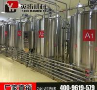 源头工厂供应高品质低价位鲜奶生产线酸奶生产线牛奶生产线乳酸菌牛奶生产线