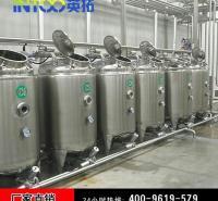 年初优惠大酬宾鲜奶生产线酸奶生产线牛奶生产线乳酸菌牛奶生产线