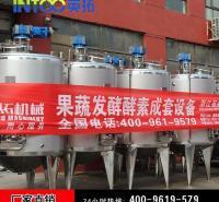 浙江英拓机械科技有限公司推出鲜奶生产线酸奶生产线牛奶生产线乳酸菌牛奶生产线