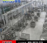 英拓机械厂家热卖成套乳酸菌加工设备乳酸菌生产线优酸乳饮料生产线营养快线生产线整体交钥匙工程