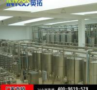 英拓厂家供应全套乳酸菌加工设备优酸乳饮料生产线营养快线生产线