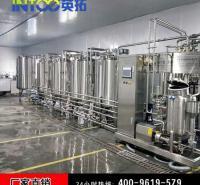 浙江英拓机械科技有限公司推出全套乳酸菌加工设备乳酸菌生产线优酸乳饮料生产线营养快线生产线